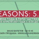 Музыка ради жизни: в Петербурге пройдет благотворительный фестиваль