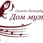 Санкт-Петербургский Дом музыки приглашает в Нижегородскую филармонию на концерт цикла «Музыкальная сборная России»