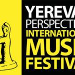 Музыкальный фестиваль «Ереванские перспективы» откроет Пинхас Цукерман