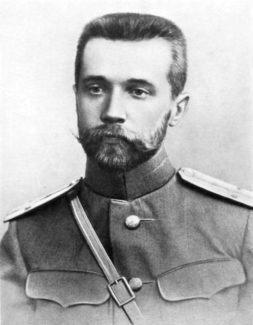Николай Яковлевич Мясковский
