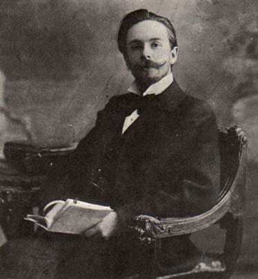 Александр Скрябин