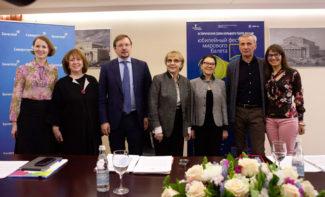 На пресс-конференции, состоявшейся 11 апреля, организаторы проанонсировали события юбилейного фестиваля
