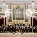 Академический оркестр Санкт-Петербургской филармонии начнет большое турне по КНР