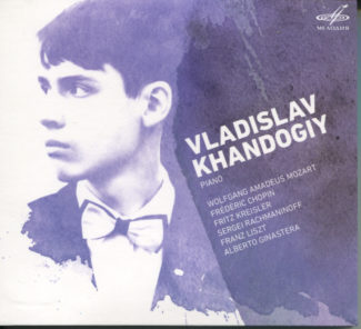 Владислав Хандогий. Фортепианная музыка