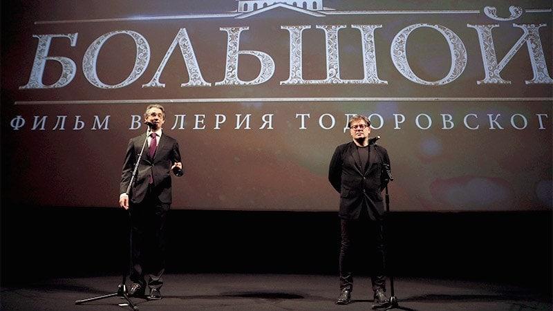 Валерий Тодоровский показал фильм про Большой балет