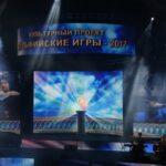 """Церемония закрытия """"Дельфийских игр - 2017"""""""