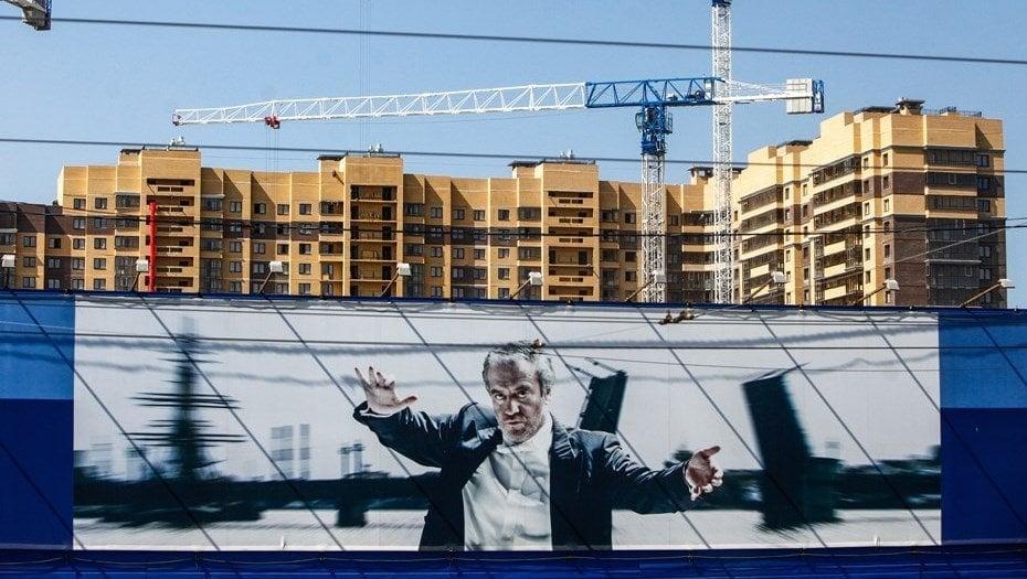Вместо дачи Гергиев построил новый концертный зал Мариинского театра. Фото - Сергей Коньков