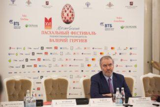 Открывается XVI Московский Пасхальный фестиваль