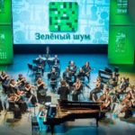 """В Сургуте разместили Молодежный фестиваль искусств """"Зеленый шум"""""""