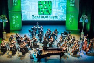 """""""Зеленый шум"""" проводят с 2013 года. Фото - Ugranow.ru"""