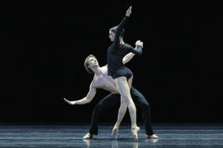 Сцена из балета «Инфра». Фото - Мариинский театр