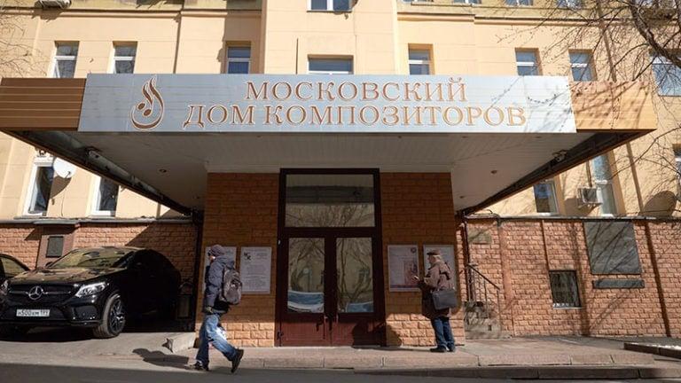 Союз композиторов РФ планирует войти в Российский музыкальный союз