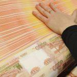 Министерство культуры подготовит предложения по индексации президентских грантов