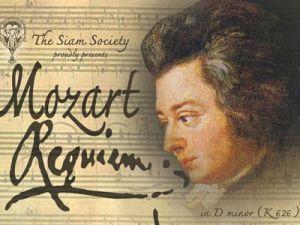 """Моцарт. """"Реквием"""" и великие шедевры"""