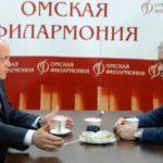 Гергиев и Назаров поговорили о важности выступлений региональных оркестров на ведущих сценах столиц