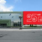Тольяттинской филармонии исполняется 25 лет