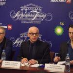 В Музыкальном театре имени Станиславского и Немировича-Данченко объявили планы на 99-й сезон