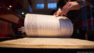 В ноябре 2016 года оригинальная партитура Второй симфонии Малера была продана на аукционе Сотбис за 5,6 миллионов долларов