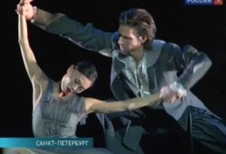 """На Dance Open выступил Национальный балет Польши с постановкой """"Буря"""""""