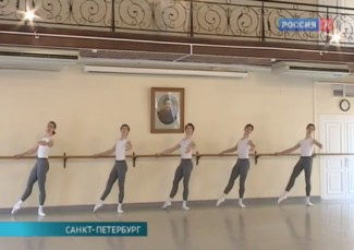 В Академии Русского балета начались выпускные экзамены