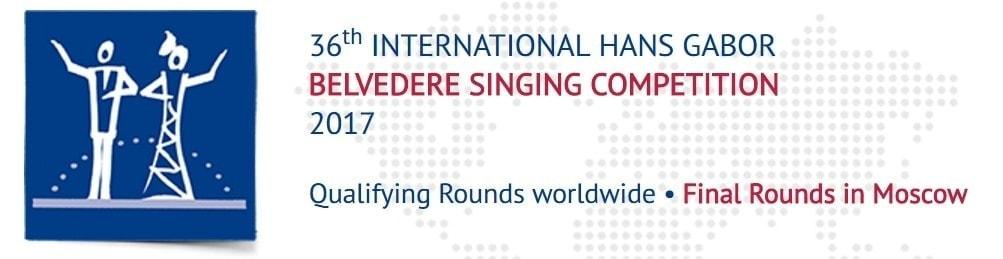 Международный конкурс оперных певцов «Бельведер»