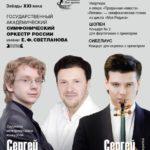 29.05.2017. Сергей Редькин и Сергей Догадин, КЗЧ