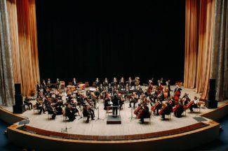 Ульяновский государственный академический симфонический оркестр « Губернаторский»