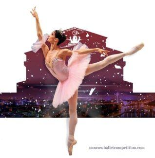 XIII Международный конкурс артистов балета и хореографов