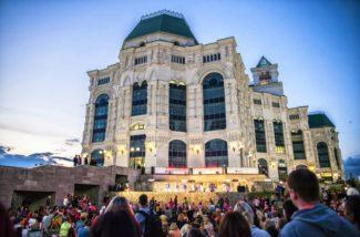 В Астрахани начинается фестиваль «Музыка на траве». Фото - Минкультуры Астраханской области