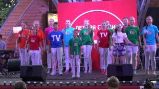 Большой детский хор ВГТРК объявляет набор в старшую группу
