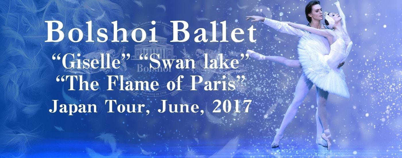 Гастрольный тур Большого балета в Японию