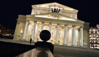 Большой театр. Фото - Коммерсантъ