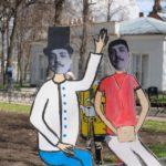 В дни фестиваля лицо Дягилева украшает пермские лужайки. Фото - Марина Дмитриева