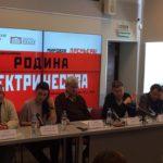 В Воронеже состоится мировая премьера оперы «Родина электричества»