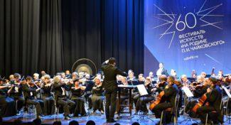 ГАСО имени Светланова исполняет Вторую симфонию Скрябина. Фото - Александр Поскребышев