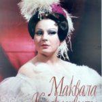 Народная артистка СССР Маквала Касрашвили отмечает юбилей на сцене Большого театра