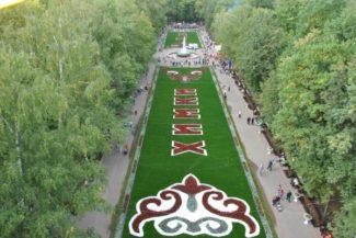 Парк культуры и отдыха им. Л. Н. Толстого