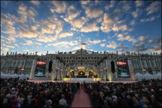 Улицы в центре Петербурга 27 мая перекроют из-за гала-концерта на Дворцовой площади