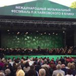 Юрий Башмет закроет фестиваль Чайковского в Клину