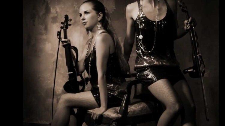 Скрипичная группа LaRuAn