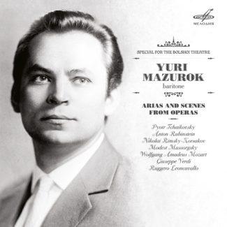 Фирма «Мелодия» предлагает вашему вниманию записи выдающегося русского баритона ХХ века Юрия Мазурока