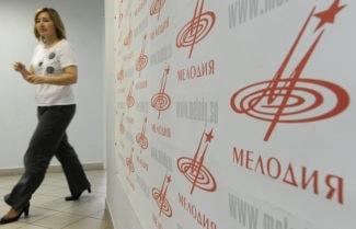 """Фирма """"Мелодия"""" представила новую """"живую"""" запись. Фото - Сергей Фадеичев"""