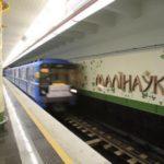Классическая музыка белорусских авторов зазвучит в минском метро