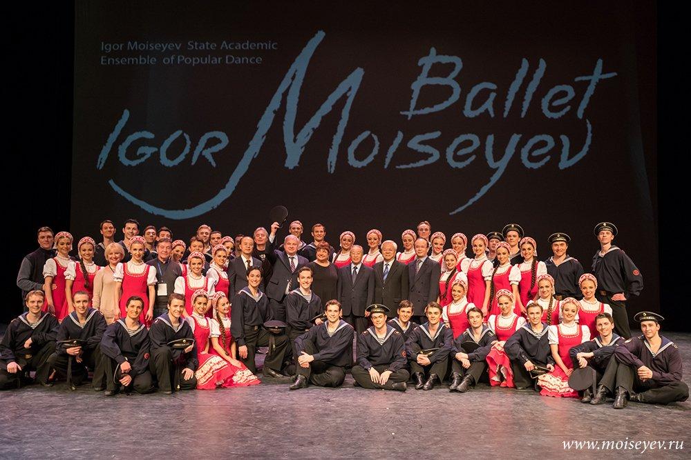 Юбилейный концерт Ансамбля Моисеева на сцене Большого театра в эфире телеканала «Россия К» 8 мая