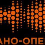 В минувшие выходные в театре «Геликон-опера» состоялся III Международный конкурс молодых режиссеров «Нано-опера».