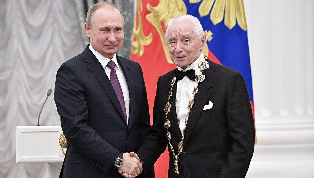 Путин навал спектакли Григоровича национальным достоянием