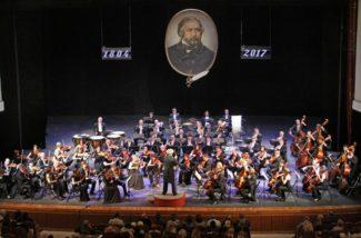 В Смоленске открылся 60-й Всероссийский музыкальный фестиваль имени М. И. Глинки