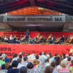 День памяти и скорби в Красноярске