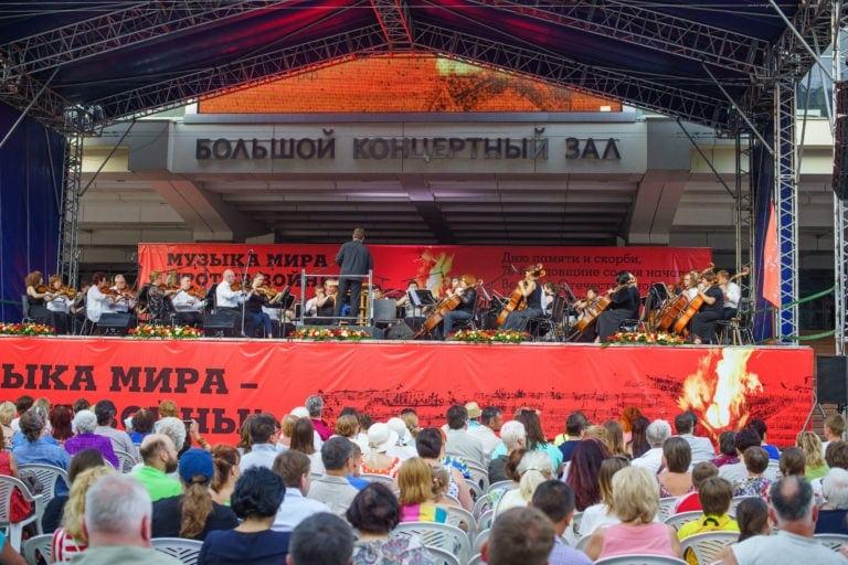 Музыка мира против войны прозвучала на площади Мира в Красноярске