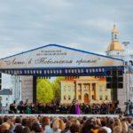 Специально для фестиваля «Лето в Тобольском кремле» в постановку Умберто Джордано внесли изменения
